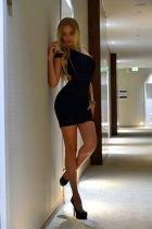 Анна из Владивостока