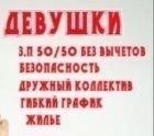 индивидуалочка Массаж , г. Владивосток