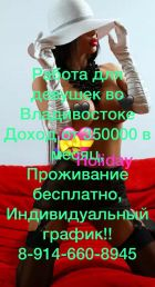 Самая элитная проститутка Куртизанки, 18 лет