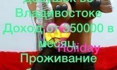 Индивидуалка Куртизанки Тел. +7 914 660-89-45